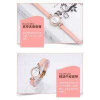 广州手表厂家供应湖南手表批发市场价格实惠