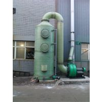 玻璃钢脱硫塔给工业废气脱硫除尘