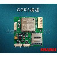 GPRS模块模组 定位 A9G 代理批发