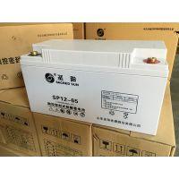 UPS圣阳铅酸免维护蓄电池12V65AH SP12-65太阳能 电瓶用原装 质保三年
