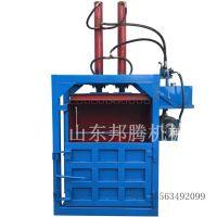 安徽小型废纸皮液压打包机 废金属压缩打包机操作简单邦腾制造