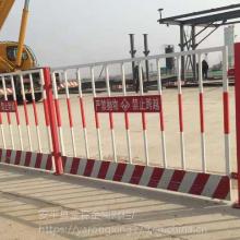 哪里的基坑护栏质量好基坑护栏的作用有哪些@隔离栏
