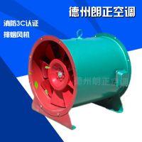 HTF-Ⅰ型单速消防高温排烟风机HTF-Ⅱ型双速消防高温排烟风机轴流风机3C认证
