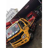 广州拖车救援公司,广州拖车救援电话