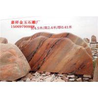 自然石-刻字石-泰山石定做厂家-金玉