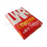 咸阳A4复印纸厂家直销全木浆70g一包500张黑白激光打印纸供应商