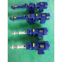 西派克BN1-6L污泥螺杆泵 BN系列加药螺杆泵