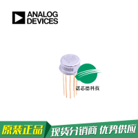 诺芯德科技优势供应ADI亚德诺AD536AJHZ专业管理芯片封装TO-100原装正品