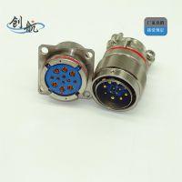 Y17系列圆形航空插头、电连接器、接插件