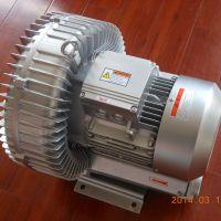 裁断机气垫专用旋涡气泵 RB-81D-1高压风机 上海全风实业