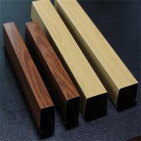 3D手感木纹铝方通铝合金方管厂家定做批发