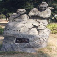 供应石雕花岗岩二十四孝雕塑 大理石古代人物24孝雕像 传统人物雕像
