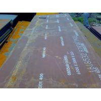 海南轧辊用47个厚的NM600耐低温耐磨钢板简介