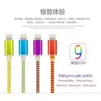 金丝新款2米 手机充电数据线 2米 安卓苹果接口 可过2A电流充电线