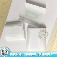 FM11RF08芯片不干胶RFID电子标签 图书电子标签 铜板纸不干胶标签