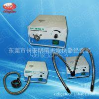 供应24V150W卤素冷光源 光纤冷光源 工具显微镜光源 显微镜照明