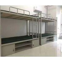 学生上下铺铁床 寝室用床 现代 双层 定制铁床厂家直销