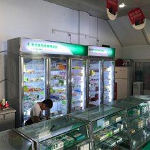 浙江医药储存柜哪里有批发的厂家