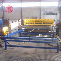 经纬网机器 鸡笼网生产设备 煤矿支护网机厂家 自动焊网机视频