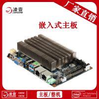j1800工控主板 2网口LAN千兆主板定制 DDR3L无风扇微型迷你电脑主板 厂家