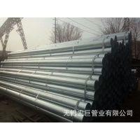 厂家批发镀锌钢管、镀锌管、热镀锌钢管规格齐全、保证质量不生锈