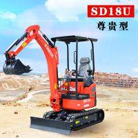 浙江温州农用微型挖掘机经典款 超小回转迷你挖掘机
