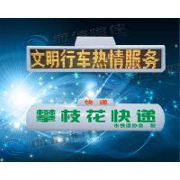 南昌出租车LED显示屏 全彩LED广告屏厂家直销