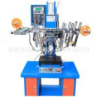 厂家直销塑料热转印机喷涂金属木材热转印机