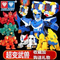 双钻超变武兽玩具变形机器人勇者战神公仔泰戈卓锋飞霓召唤器套装