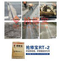 新疆乌市市政高速桥梁伸缩缝受损怎么办?