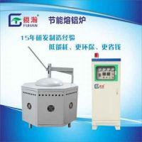 铝合金铸造电炉