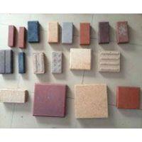 西安陶瓷透水砖价格行情表