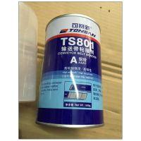 可赛新TS801高温输送带粘接剂皮带胶专用胶水 可赛新801橡胶修补剂