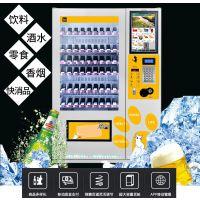广东湛江哪里有饮料自动售货机 酒店饮料零食自助售卖机