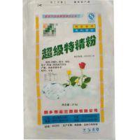 食品专用包装袋-食品专用包装袋多少钱-宇昊塑业(推荐商家)