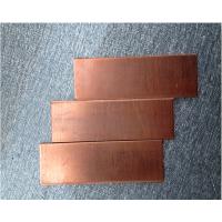 c1100铜板规格厂家-c1100铜板规格厂家、公司、