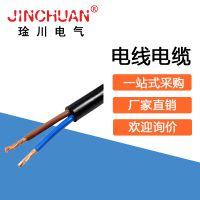 电线电缆 琻川电气 电线电缆批发 电线电缆厂家