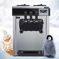 河南隆恒全自动冰淇淋机销售价格_全新冰淇淋机厂家