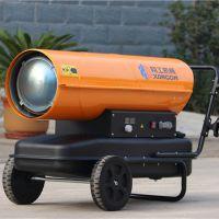 燃油热风炉 柴油热风机 柴油取暖炉 燃油暖风机 养鸡取暖炉