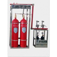 七氟丙烷气体灭火系统(5.6MPa)