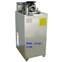 中西(LQS促销)立式压力蒸汽灭菌器 型号:80M/YXQ-LS-50A库号:M376948
