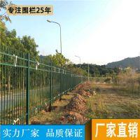 江门社区隔离栏 茂名别墅防盗栏杆 深圳厂区防护栏出口品质