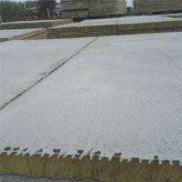 南通市外墙防水岩棉复合板规格型号屋面带钢丝网岩棉板多少钱一个立方