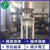 定制瓶盖设备 高盖(35以上)自动瓶盖加垫机自动化加工机械生产线
