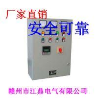 厂家直销广东广西全国发货小型电表箱不锈钢电表箱控制箱品质保证价格实惠