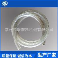 新品供应 吸料机PVC胶管 pvc透明胶管 高压胶管 液压胶管