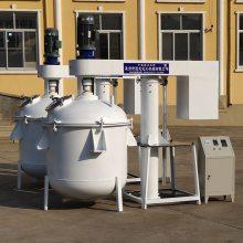 热销反应釜 不锈钢电加热反应釜 胶水树脂反应釜 搅拌罐