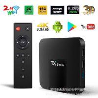 TX3 Mini电视机顶盒 安卓智能播放器 TV BOX 2G/16G WiFi