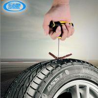 车志酷汽车补胎工具套装 轿车真空轮胎补胎工具胶条快速胶水液