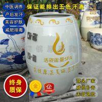 厂家直销纯白活瓷能量缸 巴马磁蒸缸 细胞御蒸排毒缸